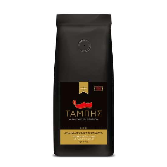 TABIS | Greek Coffee roasted beans 1000g
